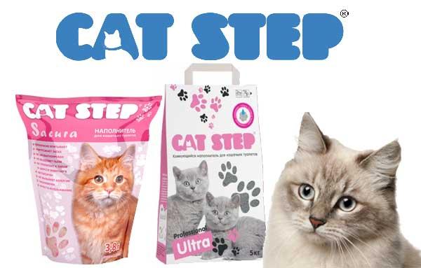 Наполнитель для кошачьего туалета cat step