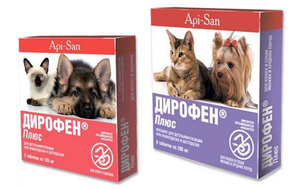 Антигельминтный препарат для кошек и котят Дирофен в таблетках