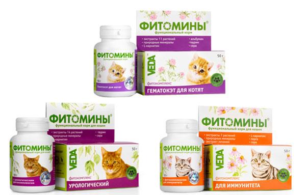 Фитомины для кошек