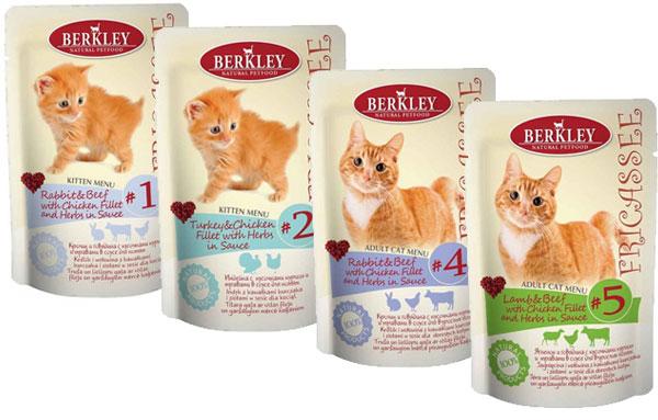 Корм для кошек Berkley (Беркли): обзор, виды, состав, отзывы