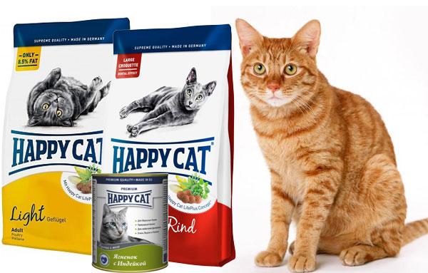 Линейка кормов для кошек Хэппи Кэт