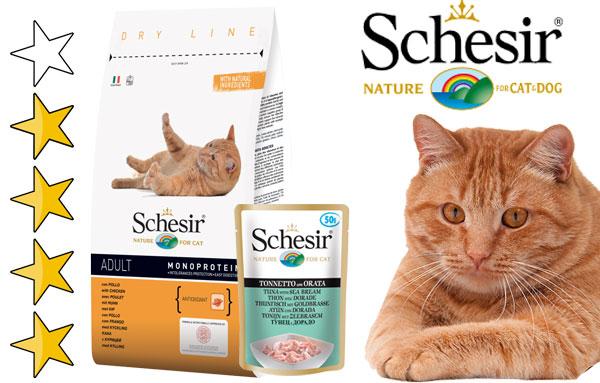корм для кошек шезир