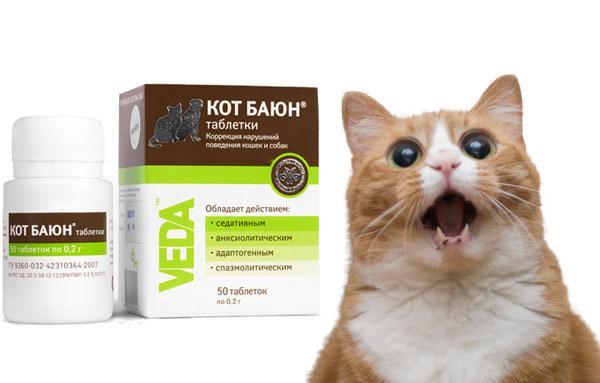 Успокоительное средство для кошек кот баюн