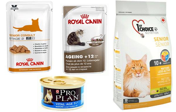 Промышленные корма для пожилых кошек