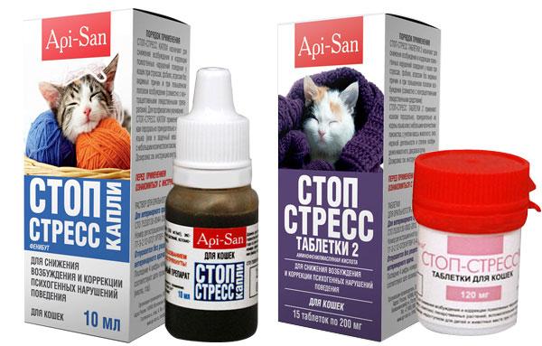 Виды препарата стоп-стресс (капли и таблетки) для кошек