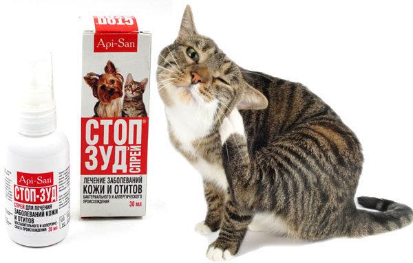 стоп зуд спрей для кошек в форме спрея